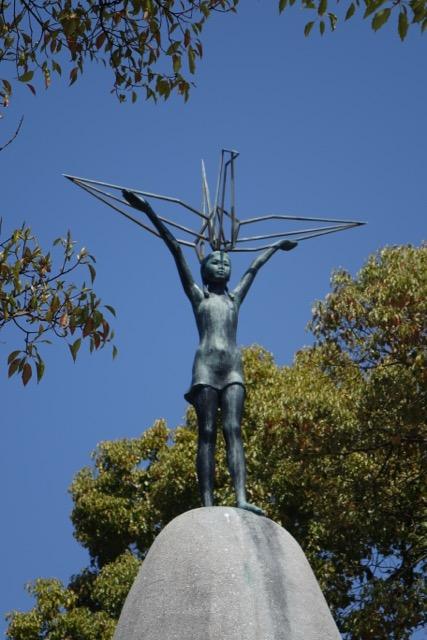 Children's Peace Memorial