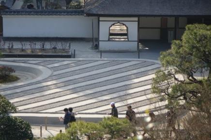 Zen garden at Nanzen ji