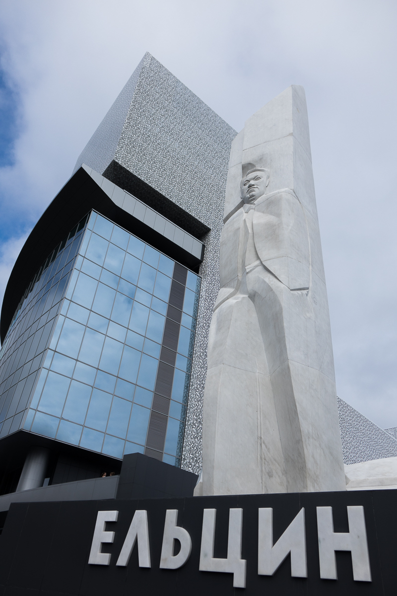 yeltsin-presidential-center