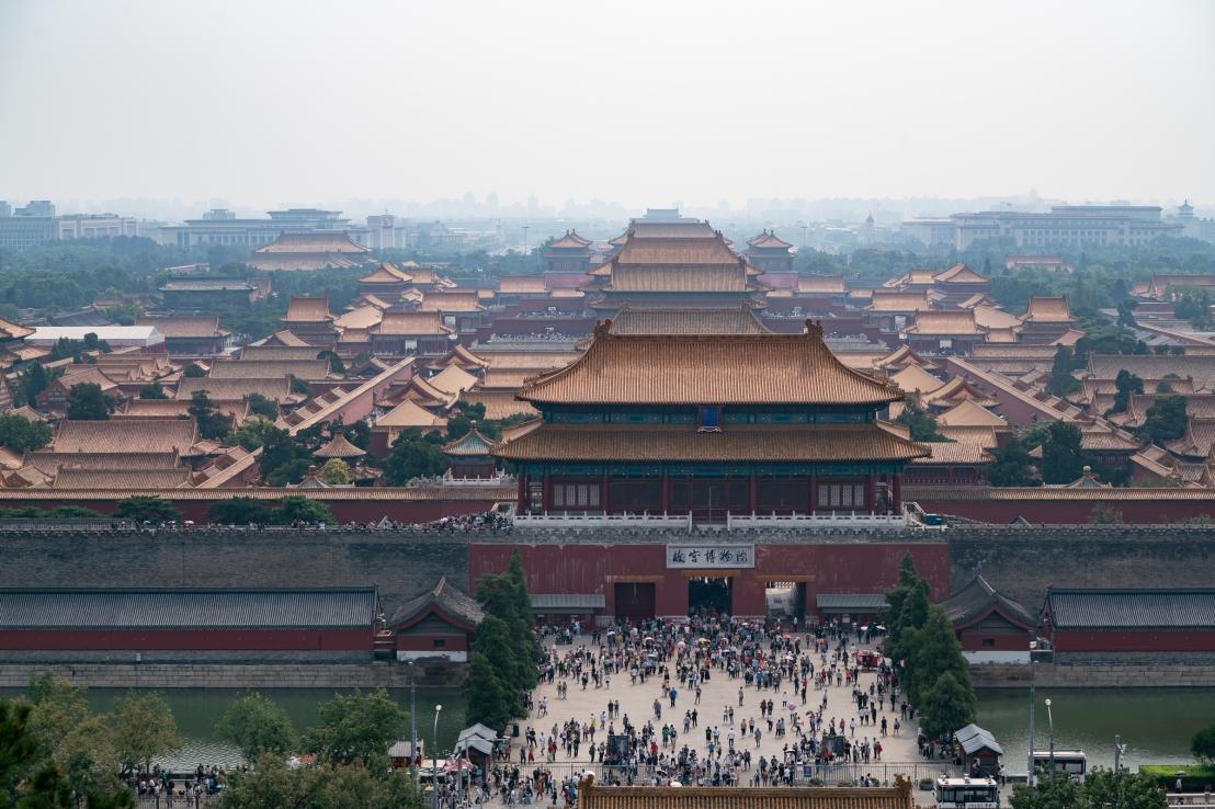 Forbidden City, from Jongshin Park