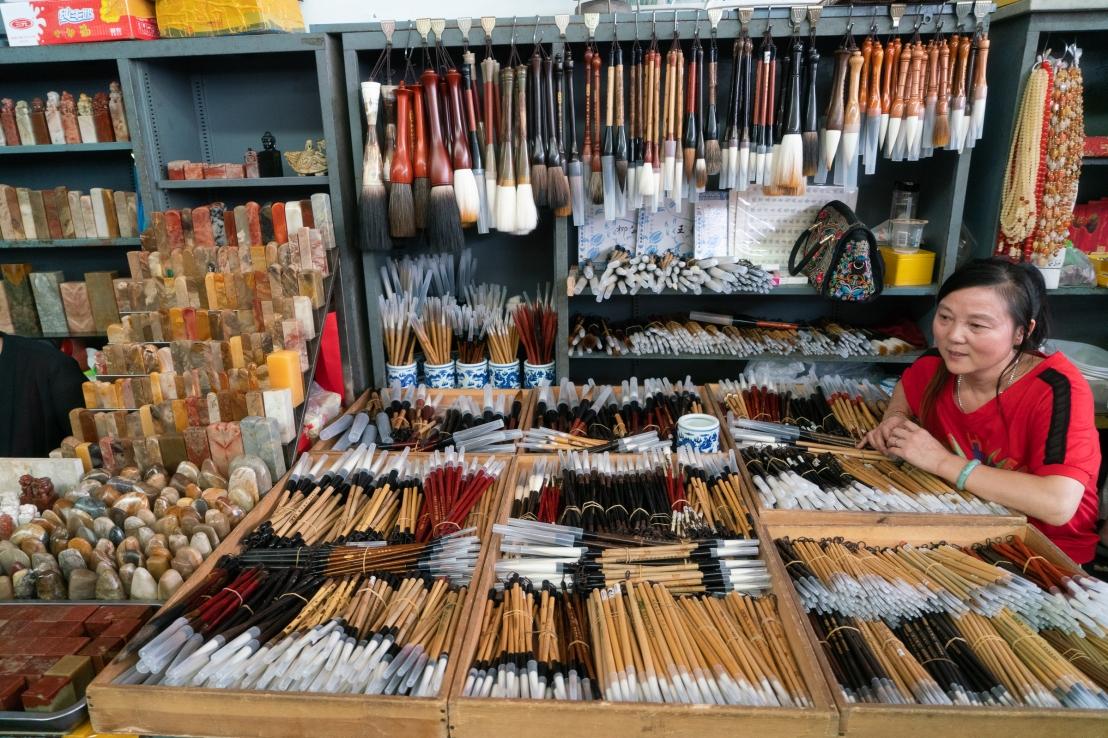Panjiayuan Market - calligraphy materials