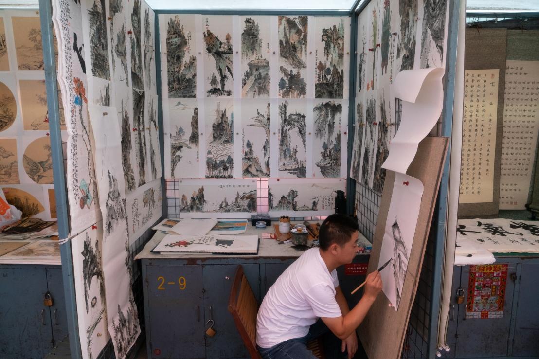 Panjiayuan Market - painting