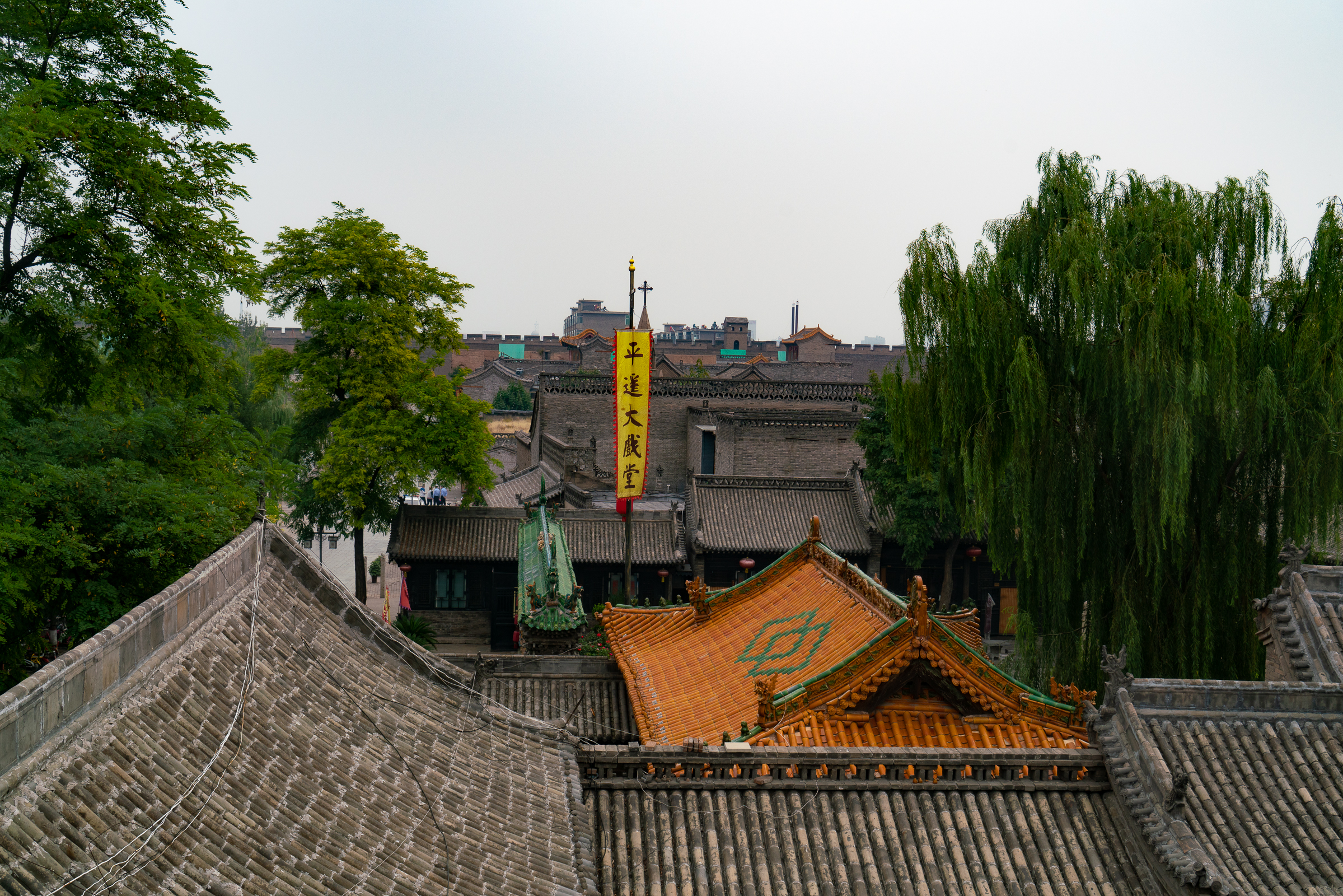 Pingyao roofs