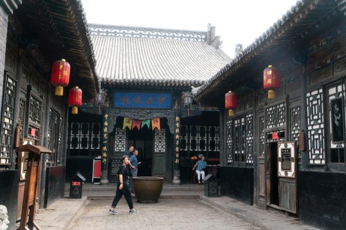 Ri Shangcheng Bank