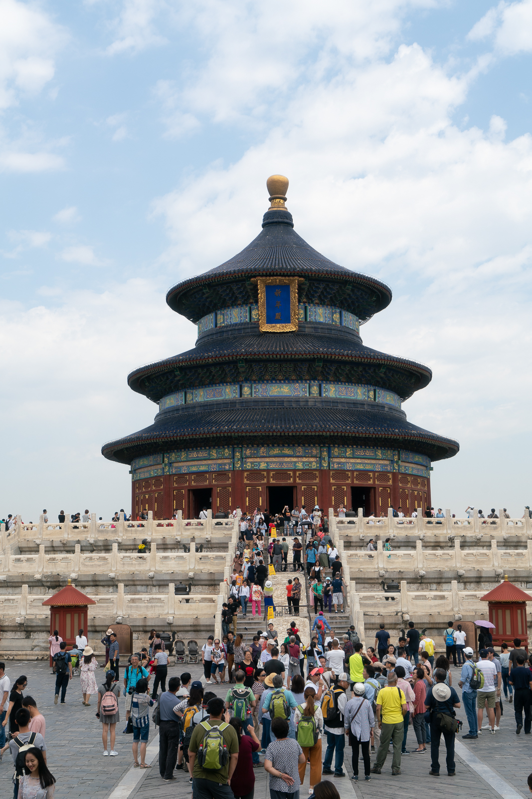 Temple Heaven - Hall of Prayer for Harvest